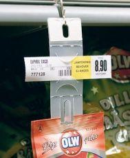 лента за кръстосани продажби с предварително зареждане